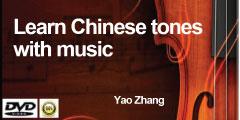 Pinyin DVD
