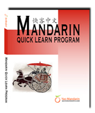 Chinese textbook-Mandarin Quick Learn